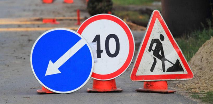 В Омске ремонтируют улицу Демьяна Бедного