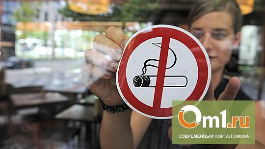 С 2014 года в кафе и клубах будет запрещено курить