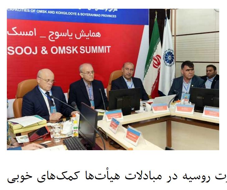 Иранцы наомского министра экономики надели хиджаб