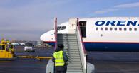 Омич пытается отсудить у аэропорта 150 тысяч рублей за падение на посадочной полосе