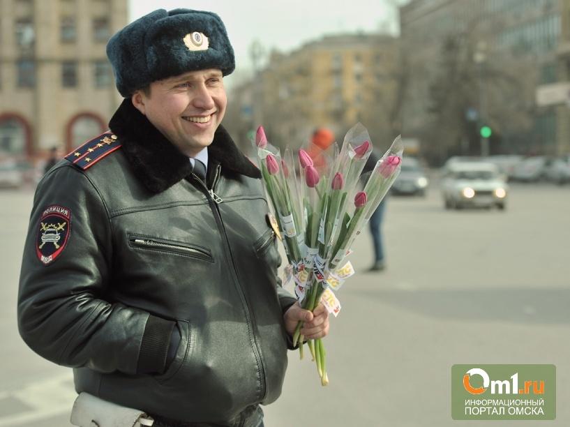 Омские автоледи 8 марта получат тюльпаны от инспекторов ДПС
