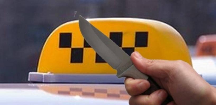 В Омске под угрозой ножа у таксиста похитили 4500 рублей