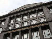 Россия расплатилась с Европой по долгам СССР
