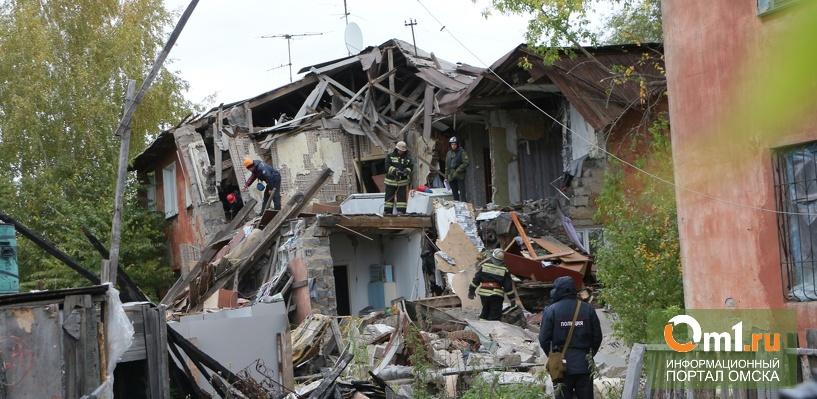 Пострадавшие от взрыва дома на Тепловозной в Омске получили новые квартиры