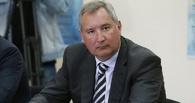 Дмитрий Рогозин: «Ракеты падают из-за морального разложения топ-менеджеров»