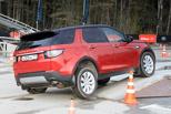 Выше ноги от земли: пытаем новый Land Rover булыжниками и стальными горками