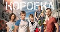С 7 апреля в прокат выходит фильм «Коробка»