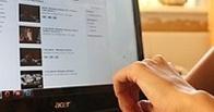 В Рунете появится реестр авторских и смежных прав