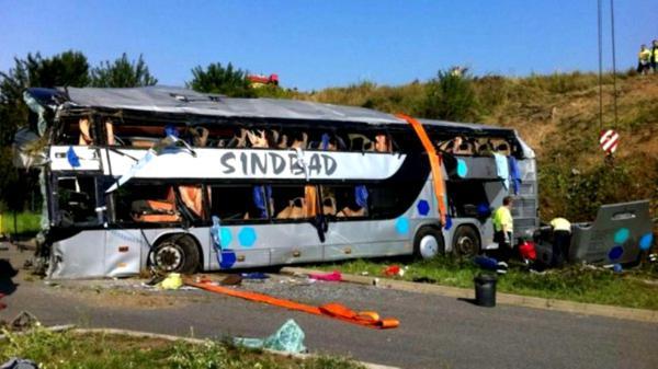Россиянка погибла в автокатастрофе с двумя автобусами в Непале
