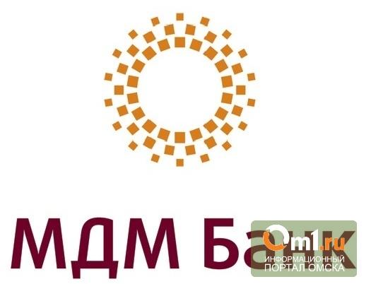 МДМ Банк запускает новую кредитную линейку для малого и среднего бизнеса