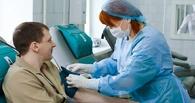 Омичи за год сдали 25 тысяч литров донорской крови