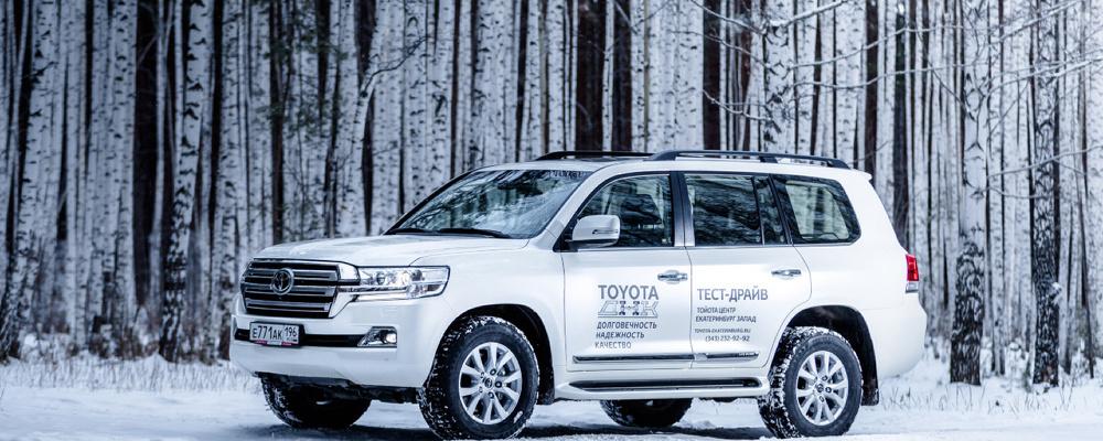 Загрузить обновление: первая встреча с Toyota Land Cruiser 200