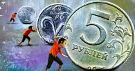 В Омске с нового года увеличивают минимальную зарплату