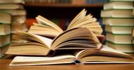 Омичи собирают книги для сельских детей