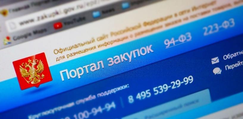 В 2015 году в Омской области вырос объем госзакупок