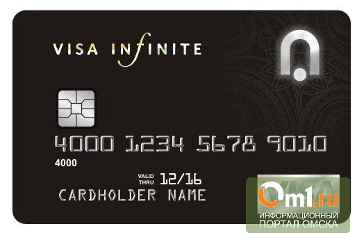 Инвестторгбанк начинает выпуск собственных премиальных карт Visa Infinite