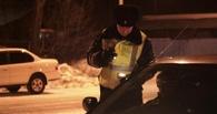 Омские полицейские в ходе ночного рейда задержали 19 пьяных водителей