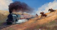 В Омской области поезд попал под обстрел