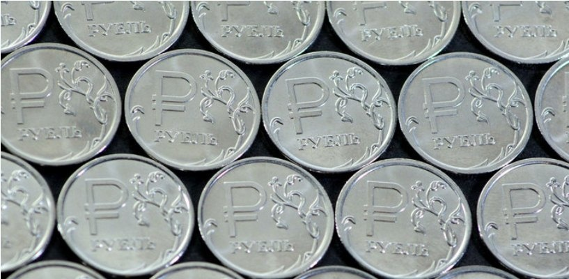 Курс валют: на открытии торгов доллар упал до 79 рублей, евро — до 86 рублей