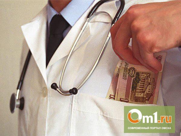 В Омской области медики вымогали деньги за вскрытие трупов