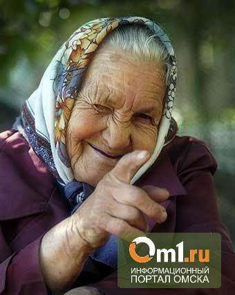 Создан мобильник для бабушек