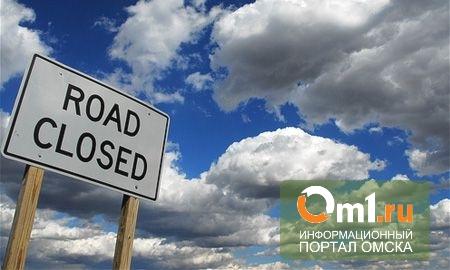 Ленинградский и Юбилейный мосты в Омске будет ремонтировать «Мостовик»
