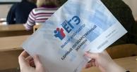 Сдача ЕГЭ в Омске прошла без инцидентов