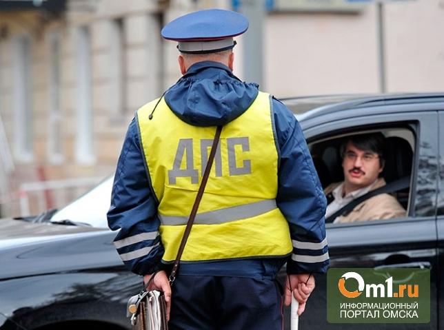 1 мая житель Омской области напал на полицейского