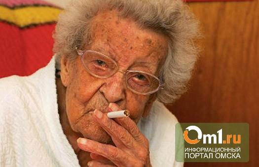 Омичам-курильщикам бесплатно помогут отказаться от сигарет