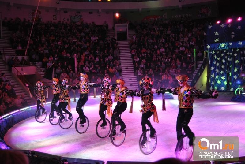 В Сочи Олимпиада, в Омском цирке - «Цирк на льду»
