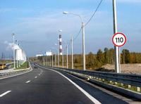 Скорость на автомагистралях могут поднять до 130 километров в час