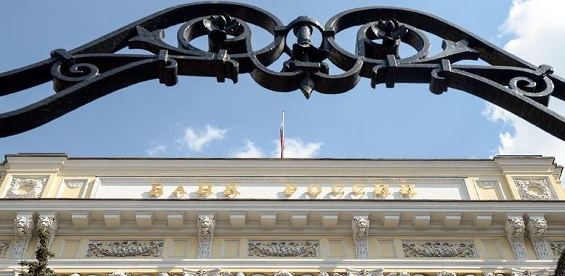 Смысла в санации нет: ЦБ отозвал лицензию у Внешпромбанка