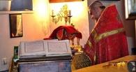 В Омск привезли частицу Голгофы и мощи апостола Луки