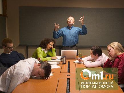 Работающих омичей чаще всего отвлекают совещания и просьбы босса