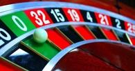 Доигрались: в Омской области прикрыли 20 игорных клубов
