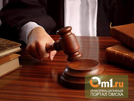 Омский «Мостовик» оказался замешан в уголовном деле