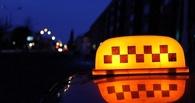 В Омске совершено еще одно нападение на таксиста