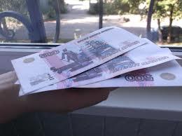 В Омске бабушка отдала мошенникам 200 тысяч на «лечение» друга после аварии
