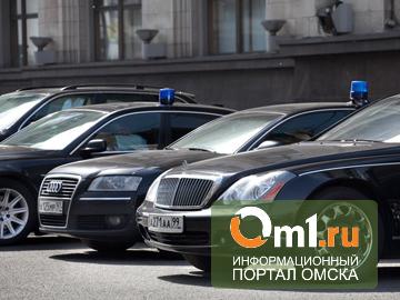 Омское облправительство продает 36 машин из собственного автопарка