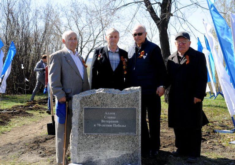 В Советском парке ветераны войны заложили Аллею Славы
