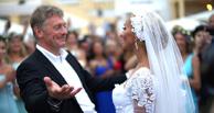 «Свадьбы-то и не было»: дочь Дмитрия Пескова назвала брак отца с Татьяной Навкой фикцией