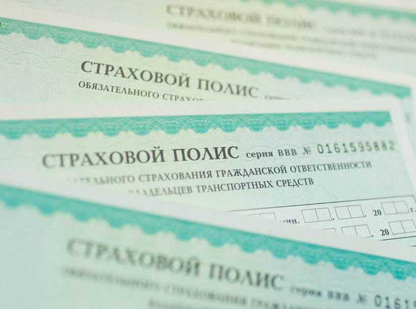 Правительство отказалось от заморозки: страховка ОСАГО будет дорожать раз в год
