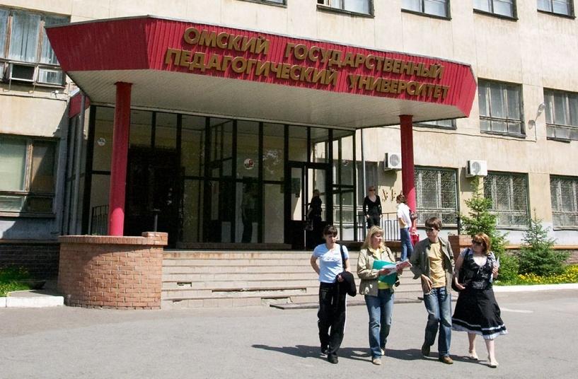 Председателем объединения вузов и колледжей Омска стал ректор ОмГПУ