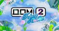 Реклама реалити-шоу «Дом-2» нервирует омского политика