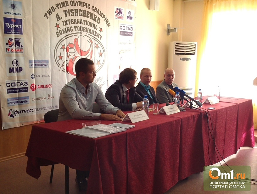 Тищенко пригласил на свой турнир в Омск давнего соперника