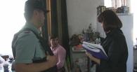 У депутата Омского Горсовета Мавлютова арестовали имущество