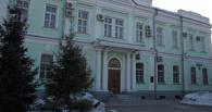 В Омске прокуратура требует закрыть кафе «Эхром»