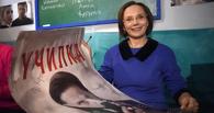Ирина Купченко: То, что учительница взяла в руки оружие, случайность