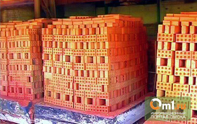В Омской области построят кирпичный завод со 100 рабочими местами