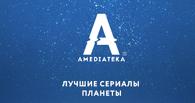 Амедиатека начинает сотрудничество с сетью re:Store
